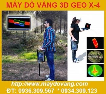 MÁY DÒ VÀNG TẦM XA GEO X-4  HÌNH ẢNH 3D